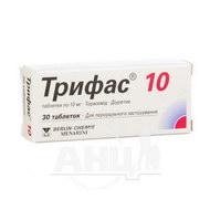 Трифас 10 таблетки 10 мг №30