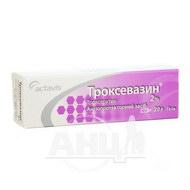 Троксевазин гель 2 % туба 20 г