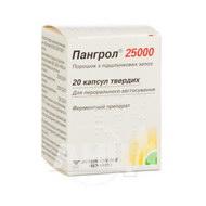 Пангрол 25000 капсули тверді з кишковорозчинними міні-таблетками банка №20