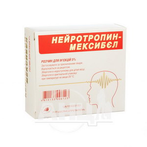 Нейротропин розчин для ін'єкцій 5 % ампула 2 мл №10