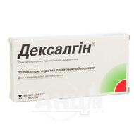 Дексалгін таблетки вкриті плівковою оболонкою 25 мг №10