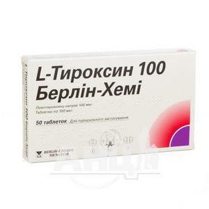 L-тироксин 100 Берлін-Хемі таблетки 100 мкг №50