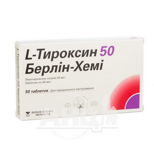 L-тироксин 50 Берлін-Хемі таблетки 50 мкг №50