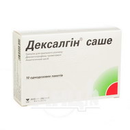 Дексалгін саше гранули для орального розчину 25 мг пакет №10