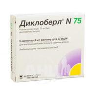 Диклоберл N 75 розчин для ін'єкцій 75 мг ампула 3 мл №5
