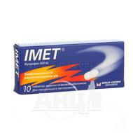 Імет таблетки вкриті оболонкою 400 мг №10
