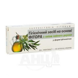 Фитосвечи фиторовые с маслом чайного дерева №10