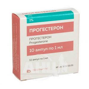 Прогестерон розчин олійний для ін'єкцій 1 % ампула 1 мл №10