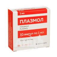 Плазмол раствор для инъекций 1 мл ампула пачка №10