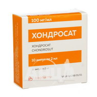 Хондросат раствор для инъекций 100 мг/мл ампула 2 мл №10