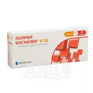 Лоприл Босналек таблетки 10 мг блістер №20