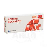 Лоприл Босналек таблетки 10 мг блистер №20