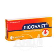 Лисобакт таблетки для рассасывания блистер №30
