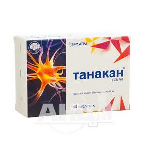Танакан таблетки вкриті оболонкою 40 мг №90