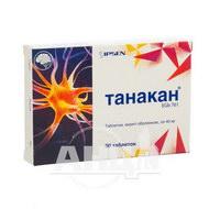 Танакан таблетки вкриті оболонкою 40 мг №30