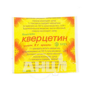 Кверцетин гранули 0,04 г/1 г пакет 2 г №1