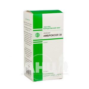 Амброксол 30 сироп 30 мг/5 мл флакон полімерний 100 мл