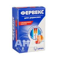 Фервекс для дорослих з малиновим смаком порошок для орального розчину саше №8