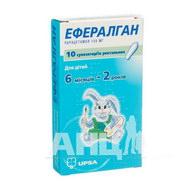Ефералган супозиторії ректальні 150 мг блістер №10