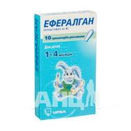 Ефералган супозиторії ректальні 80 мг блістер №10