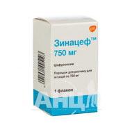 Зинацеф порошок для розчину для ін'єкцій 750 мг флакон №1