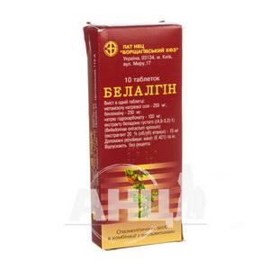Белалгін таблетки блістер №10