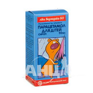 Парацетамол для дітей сироп флакон скляний 50 мл