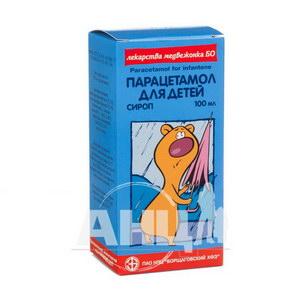 Парацетамол для дітей сироп банка полімерна 100 мл