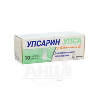 Упсарин Упса з вітаміном С таблетки шипучі туба №10