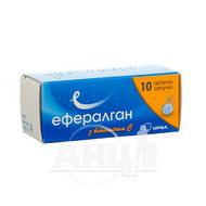 Ефералган з вітаміном С таблетки шипучі туба №10