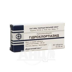Гідрохлортіазид таблетки 25 мг №20