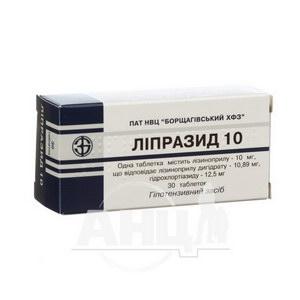 Ліпразид 10 таблетки блістер №30