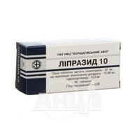 Липразид 10 таблетки блистер №30