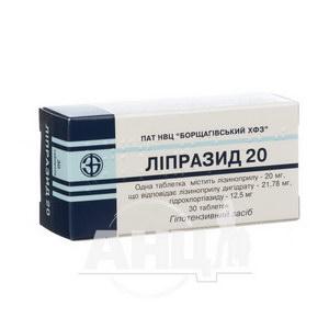 Ліпразид 20 таблетки блістер №30