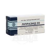 Липразид 20 таблетки блистер №30