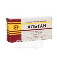 Альтан таблетки вкриті плівковою оболонкою 10 мг блістер №100