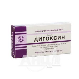 Дигоксин таблетки 0,25 мг блістер №40