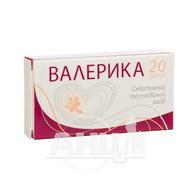 Валерика капсули 350 мг блістер №20