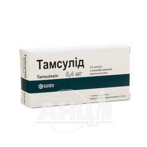 Тамсулід капсули 0,4 мг блістер №30