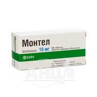 Монтел таблетки вкриті плівковою оболонкою 10 мг блістер №28