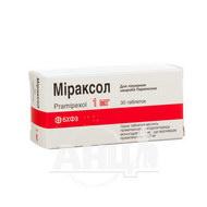 Міраксол таблетки 1 мг блістер №30