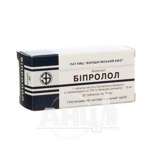 Біпролол таблетки 10 мг блістер №30