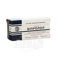 Бипролол таблетки 10 мг блистер №30