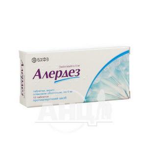 Алердез таблетки вкриті плівковою оболонкою 5 мг блістер №10