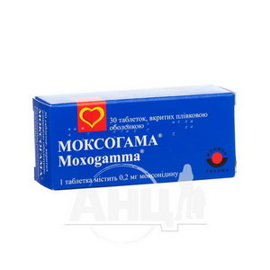 Моксогамма таблетки покрытые пленочной оболочкой 0,2 мг №30