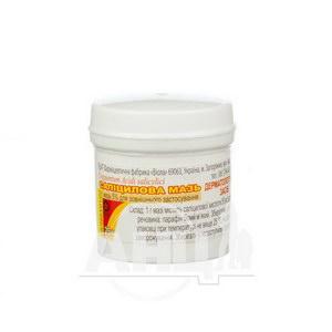 Салициловая мазь 5 % контейнер 25 г