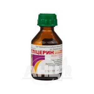 Гліцерин рідина 85 % флакон 25 г