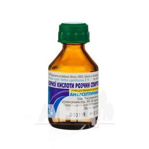 Борної кислоти розчин спиртовий 3% 20 мл