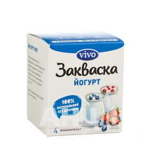 Закваска бактериальная йогурт Vivo №4