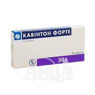 Кавінтон форте таблетки 10 мг №30